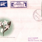 stamps-from-israel-725999